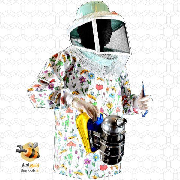 نیم تنه زنبورداری زنانه هفت گوهر