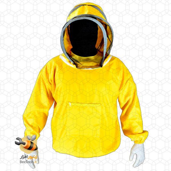 نیم تنه زنبورداری با کلاه فضایی