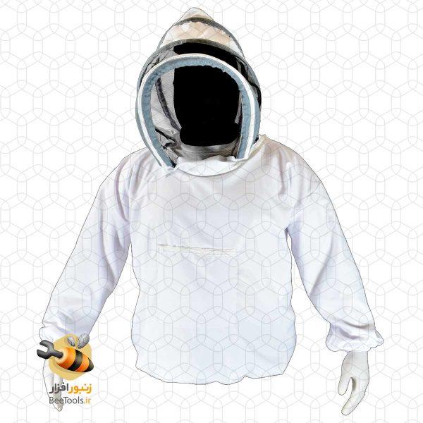 نیم تنه زنبورداری با کلاه فضایی صورت جدا