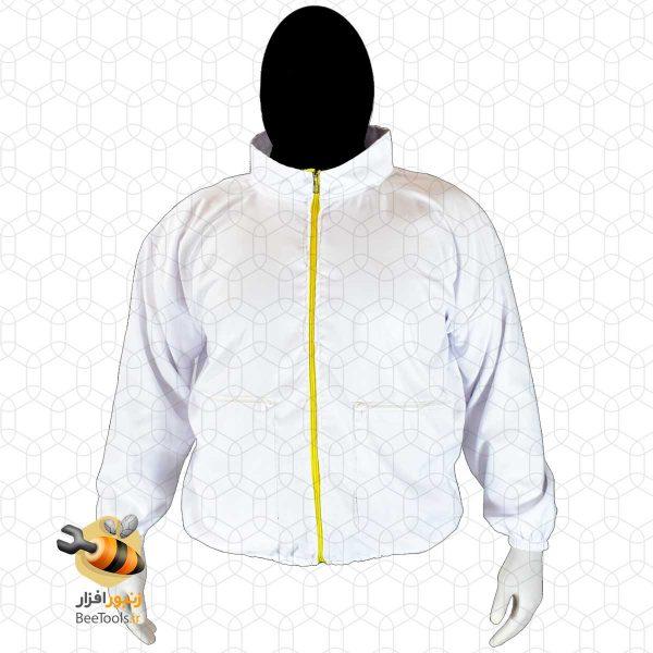 پیراهن زنبورداری (نیم تنه)